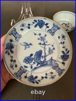 Chinese Antique blue white tea cup and saucer Qianlong period 18c excellent