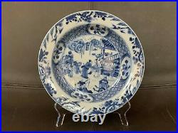 Chinese Antique blue white the west chamber basin Qianlong excellent condition