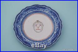 Chinese Armorial CAMPBELL PLATE QIANLONG QING cup vase plate teapot Blue white