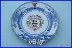 Chinese Armorial QIANLONG QING CHARGER 3 LIONS CATS vase plate teapot Blue white