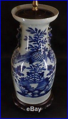 Chinese Blue And White Celadon Glazed Lamp