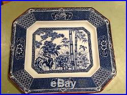 Chinese Blue & White Export Pottery Octagonal Shaped Platter