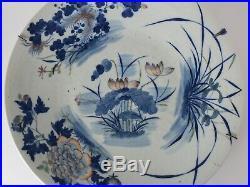 Chinese Blue White Floral Porcelain Platter 19th century Qianlong mark