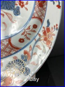 Chinese Blue & White & Iron Red Porcelain Plate Kangxi Period (1654-1722)