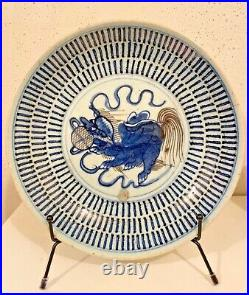 Chinese Blue White w Underglaze Red Plate 9 3/4 inch
