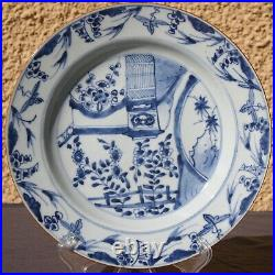 Chinese Blue and White Kangxi Large Porcelain Plate (Ø27,4CM)