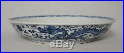 Chinese Blue and White Porcelain Plate M2759