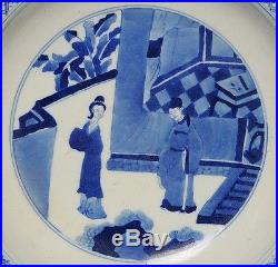 Chinese Blue and White Porcelain Plate With Mark M1237