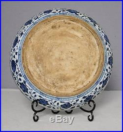 Chinese Blue and White Porcelain Plate With Mark M2363