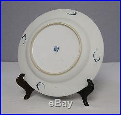 Chinese Blue and White Porcelain Plate With Studio Mark M1235