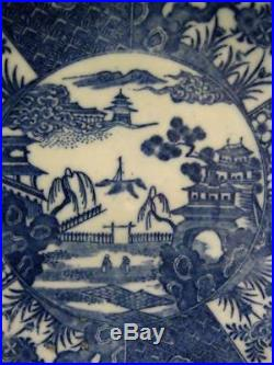 Chinese Blue and White Willow Pattern Centre Plate