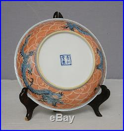 Chinese Blue and White with Red Porcelain Plate With Mark M2237