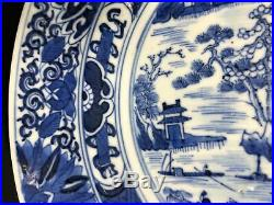Chinese Export Blue & White Porcelain Plate Qianlong Period (1736-1796)