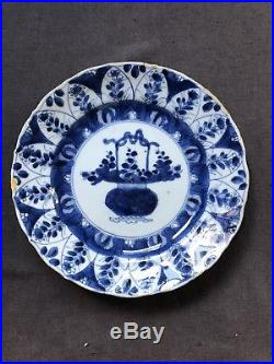 Chinese Export Blue and White Porcelain Dish, Qianlong Period