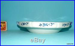 Chinese Export Porcelain Antique 18thc Qianlong Blue White Hot Water Dish Plate