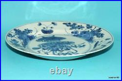 Chinese Export Porcelain Antique Blue White Mark Period Plate No Reserve
