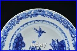 Chinese Export Qianlong Blue & White Porcelain Burghley House Soup Plate Bowl