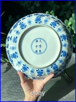 Chinese Kangxi Period Blue & White Plate with 2 Ladies in the Garden with Mark