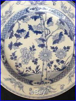 Chinese Kangxi -Yongzheng 42.5cm (17 inch) Blue & White Charger Dish 18th c