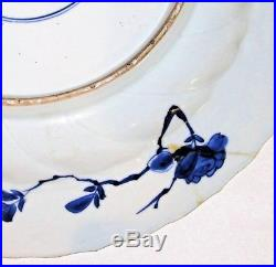 Chinese Ming Blue White Export Porcelain Ware c. 17thC Fluted Maker's Mark 14.5