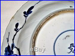 Chinese Ming Blue & White Porcelain Plate c. 17th C. Fluted Maker's Mark 14.5 d