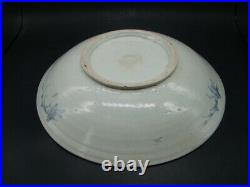 Chinese Ming Dynasty (1368-1644) nice blue white big plate x4083