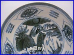 Chinese Ming Dynasty Swatow Phoenix Bird Blue White Zhangzhou Kiln Plate