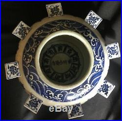 Chinese Ming Dynasty Xuande Period Blue & White Pot