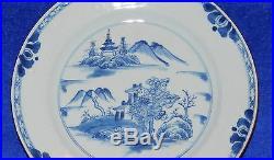 Chinese Porcelain 18c Blue & White Plate Oriental 1700s 9diameter