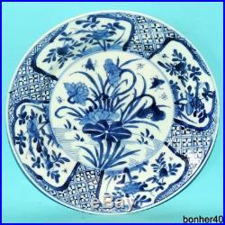 Chinese Porcelain 18thc Antique Under Glazed Blue White Mark Period Plate