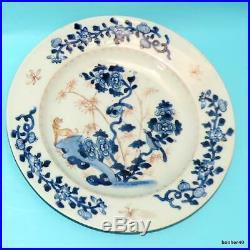 Chinese Porcelain Antique Blue White Gild Fodog Kangxi Yongzheng Rare Plates