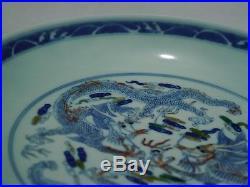 Chinese Porcelain Blue & White coloured Dragon Plate Yongzheng mark