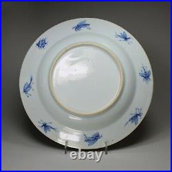Chinese'Pronk' blue and white'la dame au parasol' plate, c. 1740
