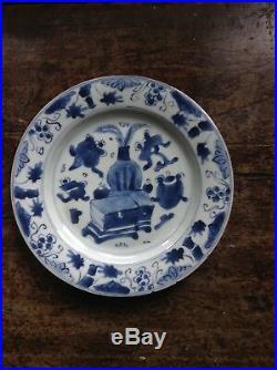 Chinese Qianlong Blue & White precious objects pattern Plate