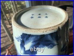Chinese Qing Guang Xu Dynasty, 19th century cira, Blue&white Vase