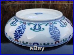 Chinese Qing blue and white doucai plate bearing Daoguang mark