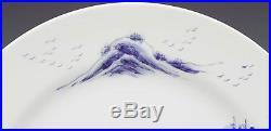 Chinese Republic Period Blue & White Plate 20th C