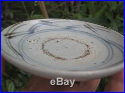 Chinese TANG-SONG Dynasty (618-1279) blue & white small plate, 124 mm