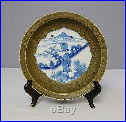 Chinese Teadust With Blue and White Porcelain Plate With Mark M1232