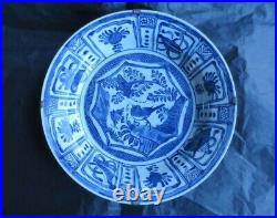 Chinese antique blue and white plate 16th century Kraak porcelain