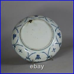 Chinese blue and white kraak plate, Wanli (1573-1619)