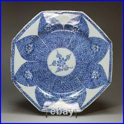 Chinese blue and white octagonal export plate, Qianlong (1736-95)