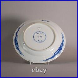 Chinese blue and white plate, Kangxi (1664-1722)
