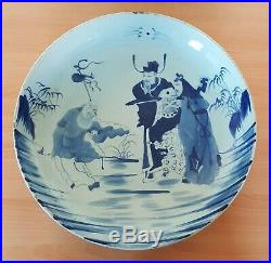 Chinese export blue white vintage Victorian oriental antique large plate charger