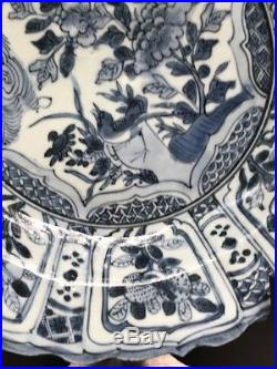 Chinese porcelain Ming Charger plate Wanli Kraak porcelain 17th c Blue White