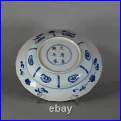Chinese small blue and white warrior plate, Kangxi (1662-1722)