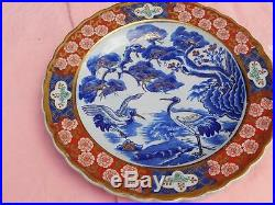 ESTATE 19TH C CHINESE ANTIQUE BLUE WHITE RED PORCELAIN PLATE WithGOLD GILD CRANES