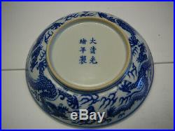 Extra fine Chinese porcelain blue white plate Guangxu mark and period 19thC