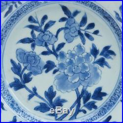 Fine Antique Chinese Blue & White Floral Plate 18/19th C