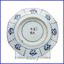 Fine Antique Chinese Kangxi Blue & White Plate 1662-1722